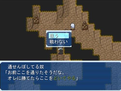 ざっかやものがたり Game Screen Shot4