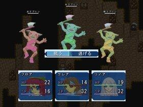 ざっかやものがたり Game Screen Shot5