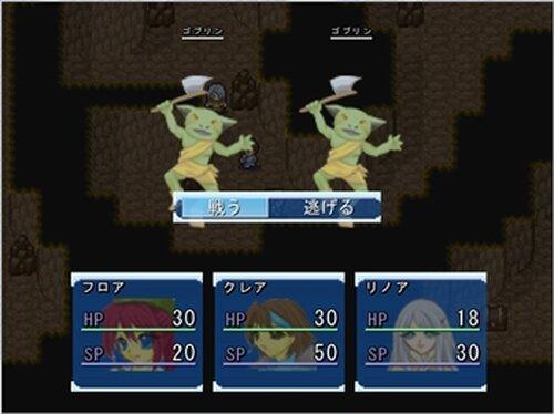 ざっかやものがたり Game Screen Shots