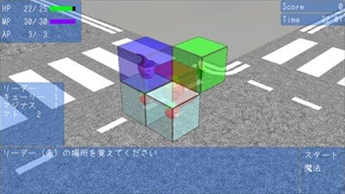 マトボックス Game Screen Shot3
