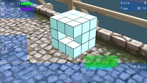 マトボックス Game Screen Shot4