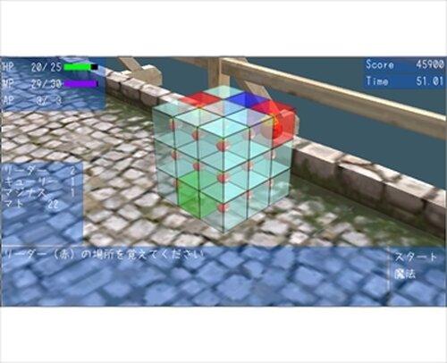 マトボックス Game Screen Shots