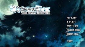 マキシマムデイズ~The Final Chapter~ Game Screen Shot2