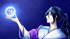 マキシマムデイズ~The Final Chapter~ Game Screen Shot4