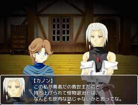 Distorted Dream Game Screen Shot2
