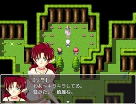 Distorted Dream Game Screen Shot3