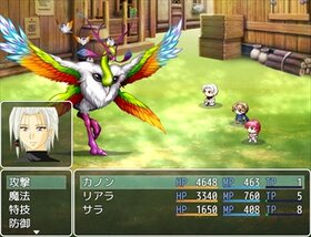 Distorted Dream Game Screen Shot4