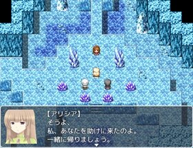 Distorted Dream Game Screen Shot5