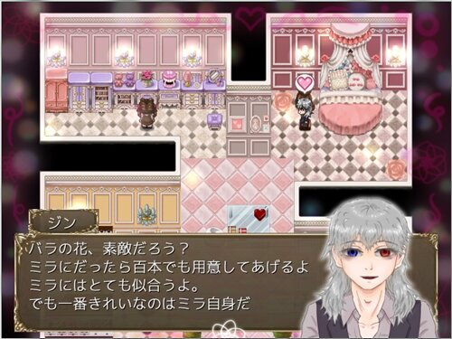 欠損少年は満ち足りる完全な部屋で。 Game Screen Shot