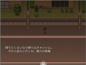 欠損少年は満ち足りる完全な部屋で。 Game Screen Shot2