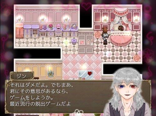 欠損少年は満ち足りる完全な部屋で。 Game Screen Shot3