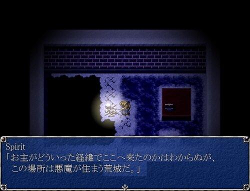 Eの荒城 Game Screen Shot1