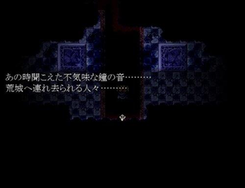 Eの荒城 Game Screen Shot3
