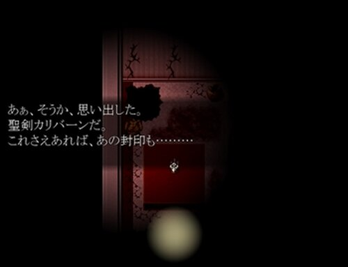 Eの荒城 Game Screen Shot5