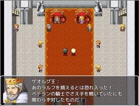 ソードオブパラディン(Sword of Paladin)[シリーズ完結] Game Screen Shot2