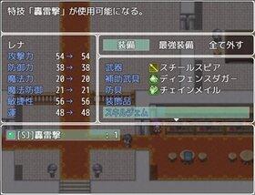 ソードオブパラディン(Sword of Paladin)[シリーズ完結] Game Screen Shot3