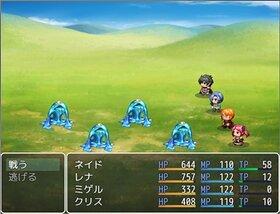 ソードオブパラディン(Sword of Paladin)[シリーズ完結] Game Screen Shot4