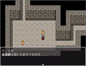 ソードオブパラディン(Sword of Paladin)[シリーズ完結] Game Screen Shot5