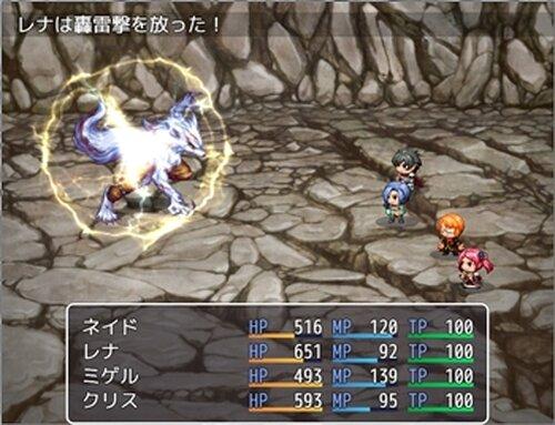 ソードオブパラディン(Sword of Paladin)[シリーズ完結] Game Screen Shots