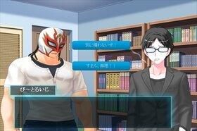 (宣伝)第1回裏話(ゲーム版) Game Screen Shot2