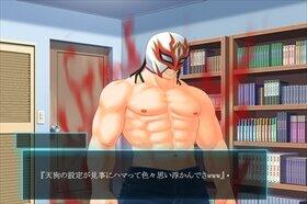 (宣伝)第1回裏話(ゲーム版) Game Screen Shot3