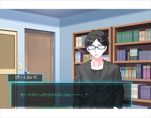 (宣伝)第1回裏話(ゲーム版) Game Screen Shots