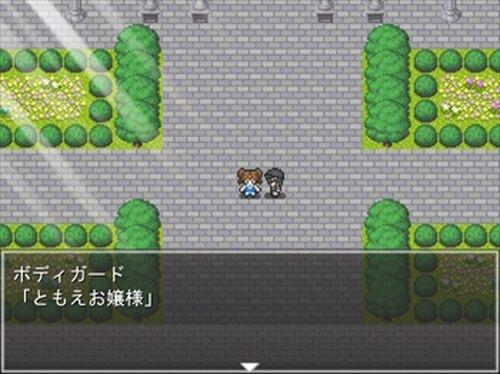 ともえのハッピープレゼント大作戦 Game Screen Shot4