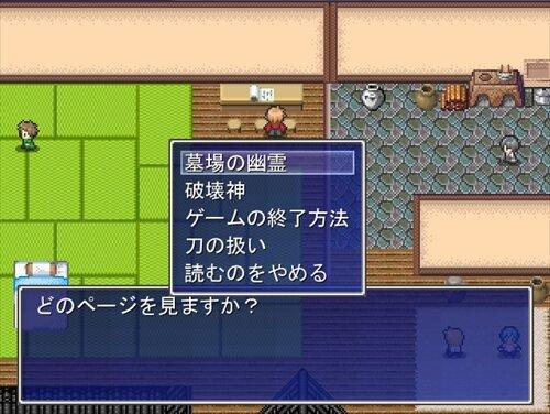 とうらぶクエスト(試作版) Game Screen Shot