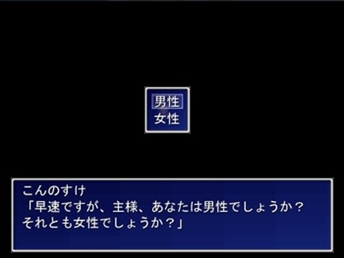 とうらぶクエスト(試作版) Game Screen Shot2