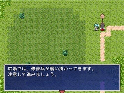 とうらぶクエスト(試作版) Game Screen Shot5
