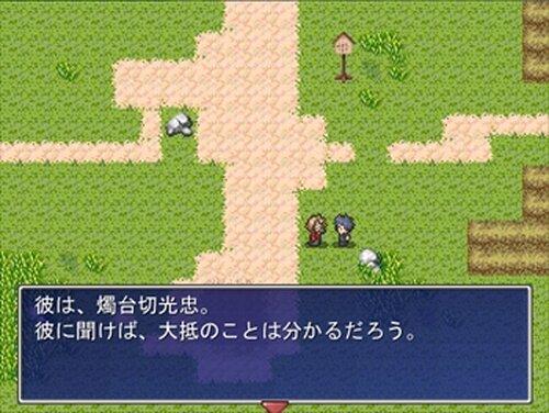 とうらぶクエスト(試作版) Game Screen Shots