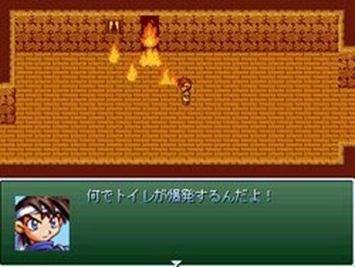 トイレ強奪戦争 Game Screen Shots