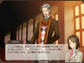恋の筆触分割 Windows版 Game Screen Shot2