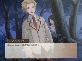 恋の筆触分割 Windows版 Game Screen Shot3