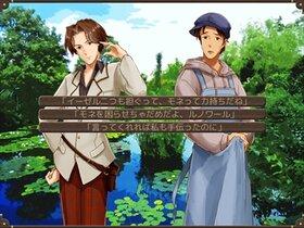 恋の筆触分割 Windows版 Game Screen Shot4