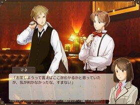 恋の筆触分割 Windows版 Game Screen Shot5