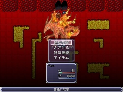 魔王を倒すゲーム Game Screen Shot3