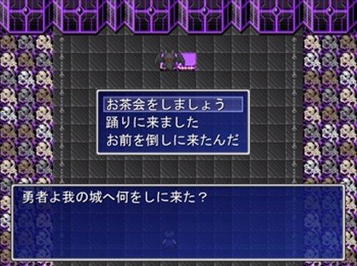 魔王を倒すゲーム Game Screen Shot5