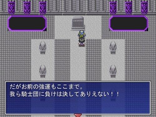 魔王を倒すゲーム Game Screen Shots