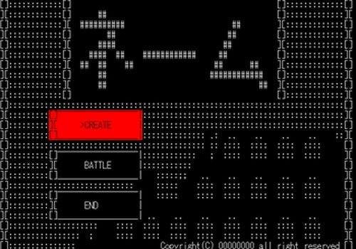 ネーム Game Screen Shot2