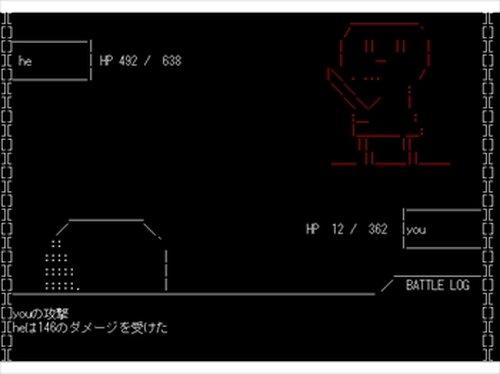 ネーム Game Screen Shots