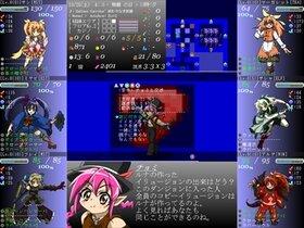 占星魔術白書 - Astrologia Odyssey Game Screen Shot2