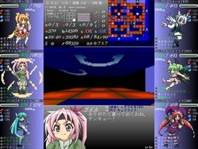 占星魔術白書 - Astrologia Odyssey Game Screen Shot3