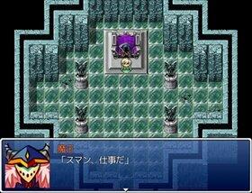 人間魔王 Game Screen Shot2