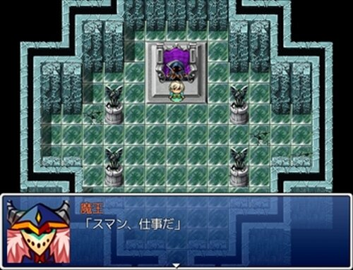 人間魔王 Game Screen Shot2