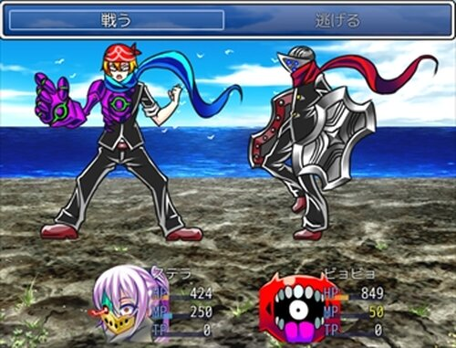 人間魔王 Game Screen Shot3