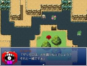 人間魔王 Game Screen Shot4