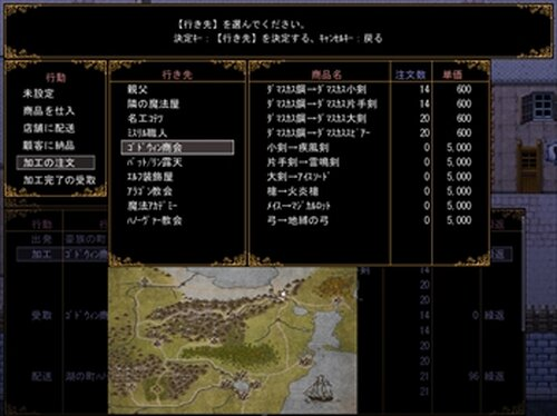 好きで働くのがキライな訳じゃない Game Screen Shot3
