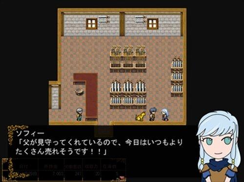 好きで働くのがキライな訳じゃない Game Screen Shot4