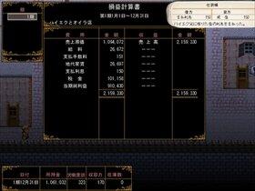好きで働くのがキライな訳じゃない Game Screen Shot5